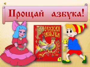 18888_azbyka_-pr