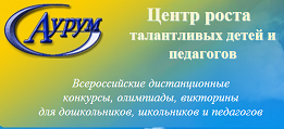 ehmblema_olimpiady