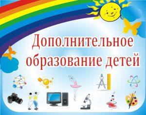 novosti_cdo